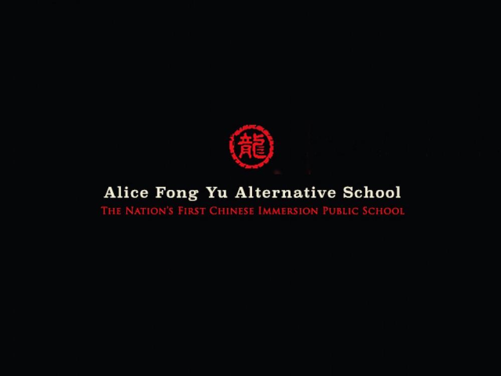 Alice Fong Yu