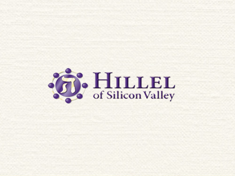 Hillel of Silicon Valley